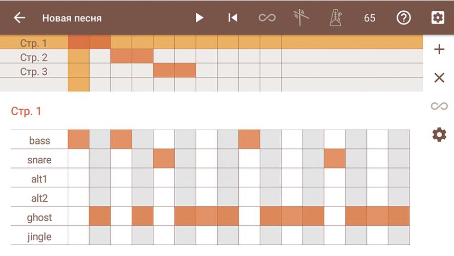 Drummer Notes приложение для обучения игре на ударных